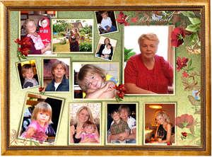 Подарок бабушки на юбилей своими руками - Dmitrykabalevsky.ru