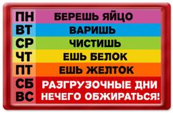 2013-03-28_174046