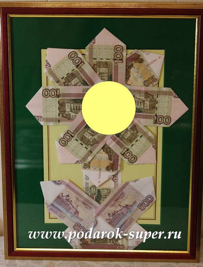Картина из денег своими руками