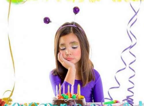Не хочу праздновать День рождения
