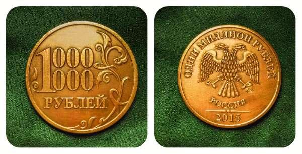 Как оформить монету в подарок 993