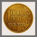 Сувенирные монеты в подарок