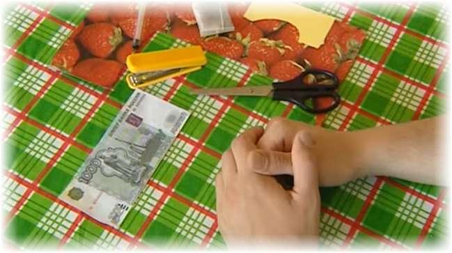 Как упаковать деньги в подарок1