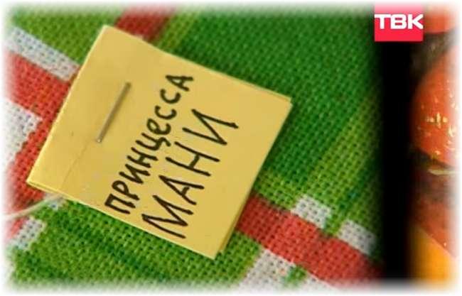 Как упаковать деньги в подарок