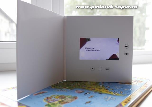 Видео-открытки с экраном