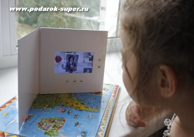 Видео открытки с экраном
